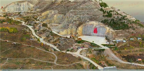 青岛地质院将无人机倾斜摄影技术应用于地灾治理项目