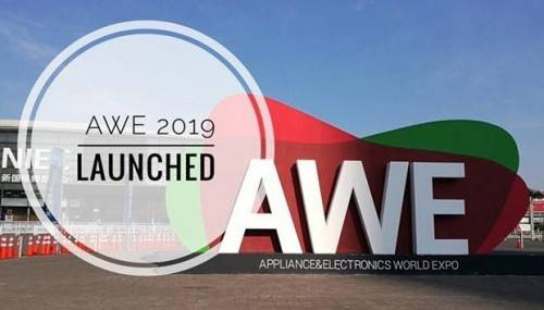 国货新风潮 岚豹扫地机器人亮相AWE2019展会