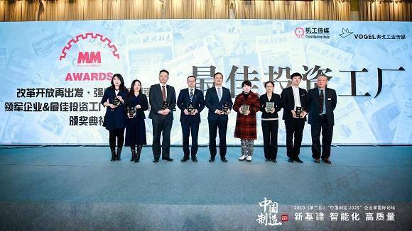 "ABB在""改革开放再出发强盛中国制造业评"