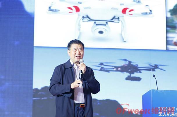 中国工程院院士樊邦奎:低空网络与无人机